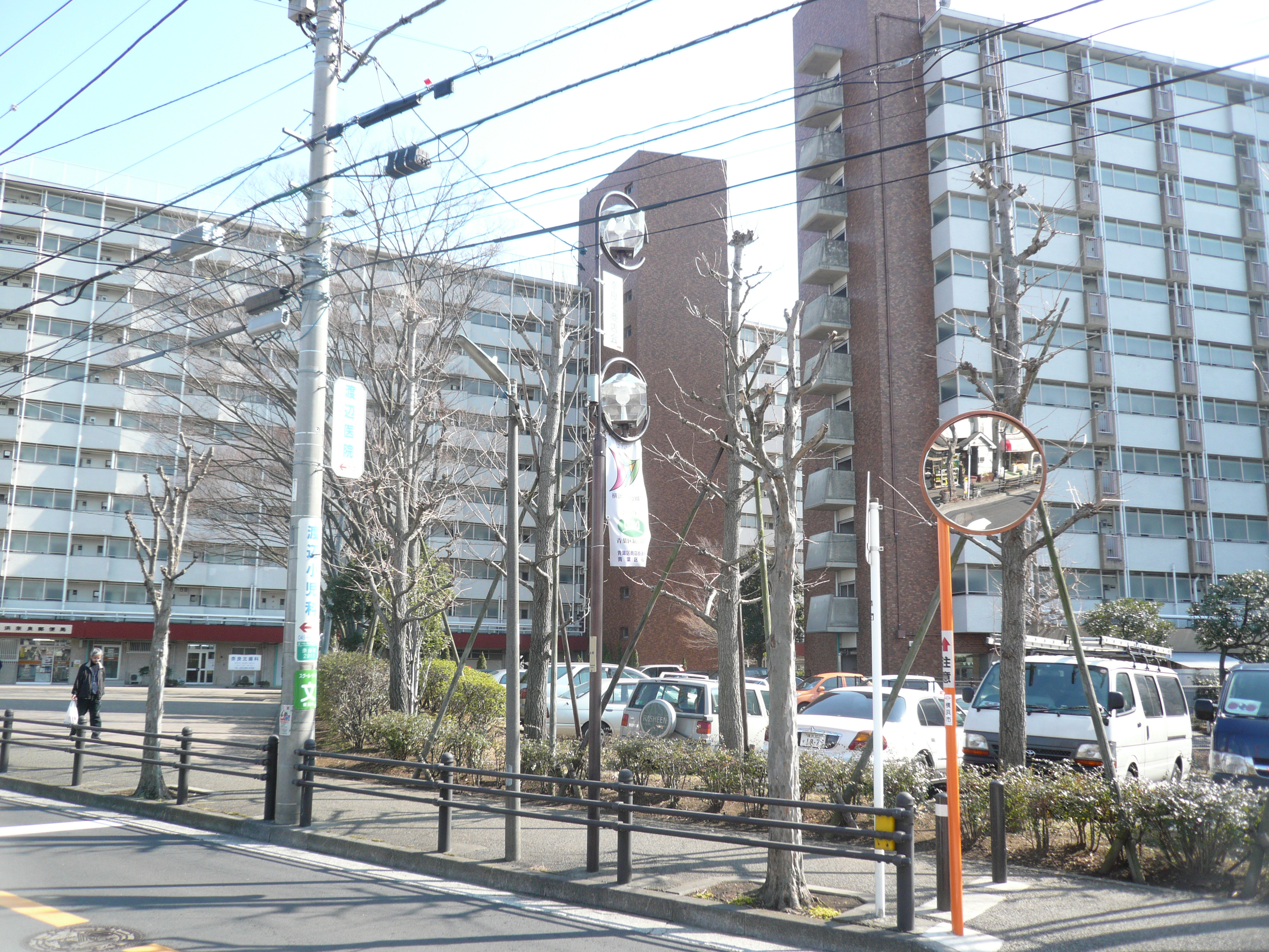 奈良北団地